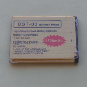 SONY ERICSSON GOLD BATTERY 2500mAh BST-33
