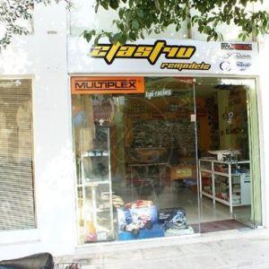 Καταστημα Ισογειο Καλογρέζα Πωλειται επαγγελματικός χώρος 31 τ.μ