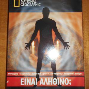ΕΊΝΑΙ ΑΛΗΘΙΝΟ;  Κασετίνα με 5 DVD με τη σειρά του  National Geographic