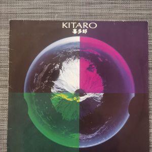Kitaro, The Light Of The Spirit (vinyl)