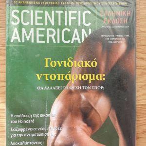 Scientific American Τεύχος: Αύγουστος/Σεπτέμβριος  2004