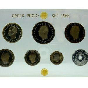 Greece Rare Proof coin set 1965 King Paul I 10 50 Lepta & 1 2 5 10 20 Drachmai
