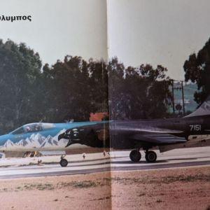 ΑΦΙΣΑ F-104G ΟΛΥΜΠΟΣ ΕΛΛΗΝΙΚΗΣ ΠΟΛΕΜΙΚΗΣ ΑΕΡΟΠΟΡΙΑΣ