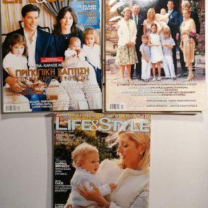 ΒΑΣΙΛΙΚΗ ΟΙΚΟΓΕΝΕΙΑ ΣΤΟ ΠΕΡΙΟΔΙΚΟ LIFE & STYLE (7 περιοδικά)