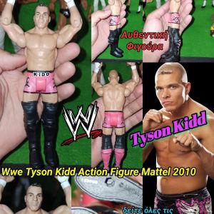WWE wrestler figure Tyson Kidd Mattel 2010 Αυθεντική Φιγούρα Παλαιστή