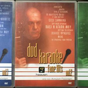 3 DvD karaoke ..
