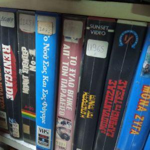 ΤΕΡΕΝΣ ΧΙΛΛ ΜΠΑΝΤ ΣΠΕΝΣΕΡ 20 VHS.