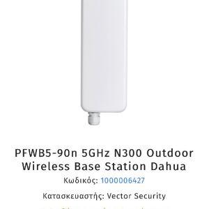 PFW85-90 Ασύρματη μετάδοση