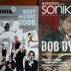 6 τευχη μουσικου περιοδικου SONIK  (2005 - 2009)