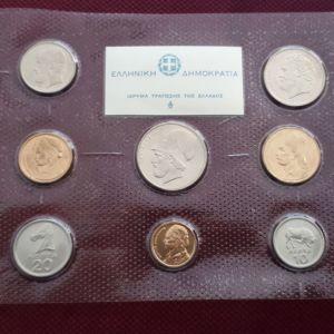 1976 ακυκλοφορητη σειρά 8 νομισμάτων