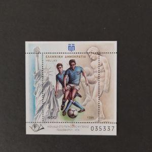 1994.Παγκοσμιο κύπελλο ποδοσφαίρου
