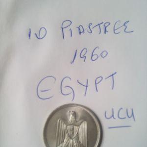 Νομισμα. ΑΙΓΥΠΤΟΥ(ασημι)