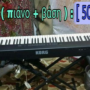 Πιάνο stage KORG SP-200