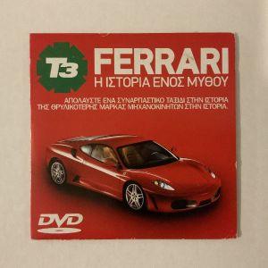 DVD FERRARI - Η ΙΣΤΟΡΙΑ ΕΝΟΣ ΜΥΘΟΥ.