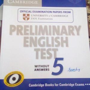 Βιβλιο (Αγγλικων)