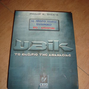 Ubik (1998) (CD-ROM)