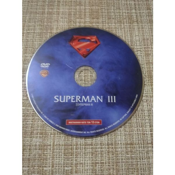 DVD pedikitenia *SUPERMAN 3.*