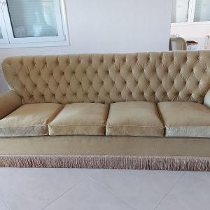 4θεσιος καναπές με 2 πολυθρόνες