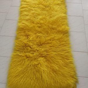 Κίτρινη φλοκάτη