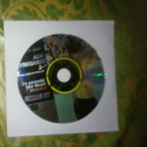 DVD 21-09-1980 AEK-ΟΛΥΜΠΙΑΚΟΣ 2-1