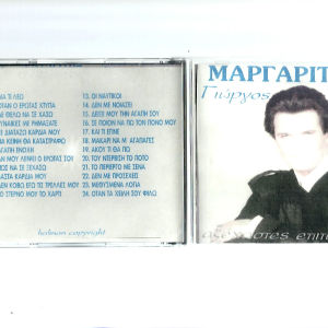 CD - Γιώργος Μαργαρίτης - Αξέχαστες Επιτυχίες