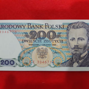 67 # Χαρτονομισμα Πολωνιας