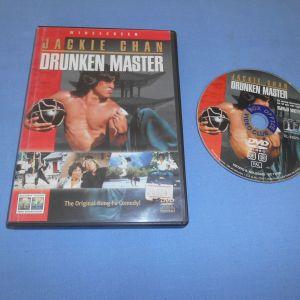 DRUNKEN MASTER - DVD