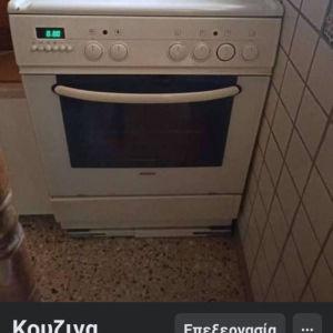 Κουζινα ηλεκτρική Bosch