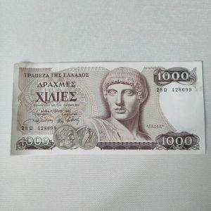 ΕΛΛΗΝΙΚΟ 1000 ΔΡΑΧΜΕΣ 1987