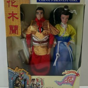 90's CHINA'S BRAVEST GIRL by Toys And Trends BRAND NEW