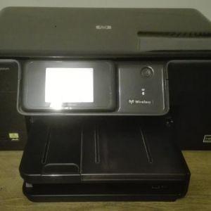 HP Photosmart Premium C309 All-In-One Inkjet Printer