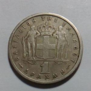 1 Δραχμή 1957