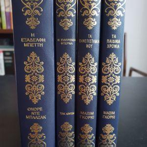 Δερματόδετη έκδοση βιβλίων