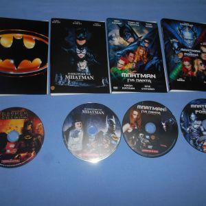 ΜΠΑΤΜΑΝ / BATMAN 4 ΤΑΙΝΙΕΣ - DVD