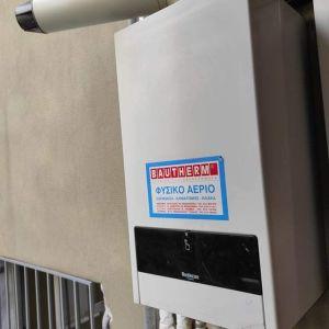 Πωλείται στη Θεσσαλονίκη επίτοιχος λέβητας αερίου Buderus με ζεστό νερό χρήσης