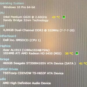Pc Dell Optiplex 390 ddr3