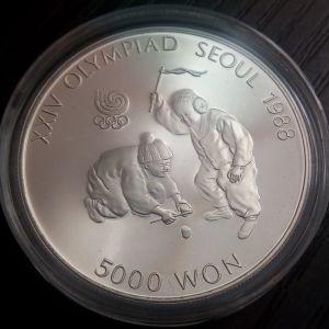 Seoul 5000 Won PROOF Κοπη Ασημενιο (4)