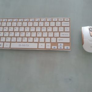 Wireless Golden Keyboard and Mouse B-MAX