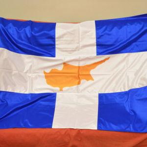 Μεγάλη σημαία ένωσης Ελλάδος-Κύπρου διαστάσεων 0,90Χ1.40