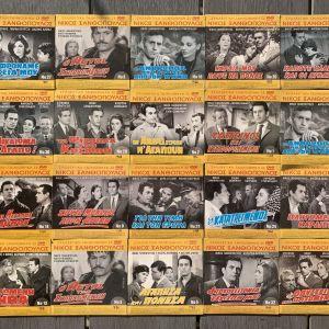 Νίκος Ξανθόπουλος 36 dvd διπλής όψης με ξένη ταινία στη δεύτερη όψη.