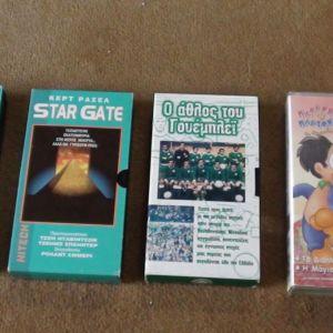 """Βιντεοκασέτες πακέτο - Παναθηναϊκός- ο άθλος του Γουέμπλεϊ, Star gate, Βασικό Ένστικτο, Πανδώρα και Πλάτωνας- τα φραουλόπαιδα,  + DVD με το ¨πειρατικό"""" + Diego marandona"""