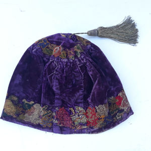 Παλιό Λαϊκό Λαογραφικό Καπέλο Γυναικείο Κωνσταντινούπολη 19ου αιώνα