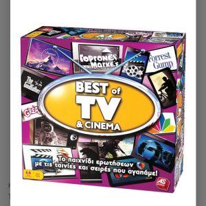 Best tv cinema