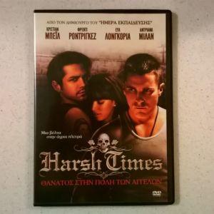 DVD ( 1 ) Harsh Times