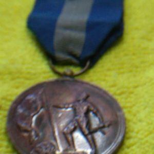 συλλεκτικό γνήσιο μετάλλιο 1941.45