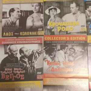 20 DVD ελληνικού κινηματογράφου
