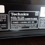 Technics RS-T130. Double Cassette Deck (1988-90).