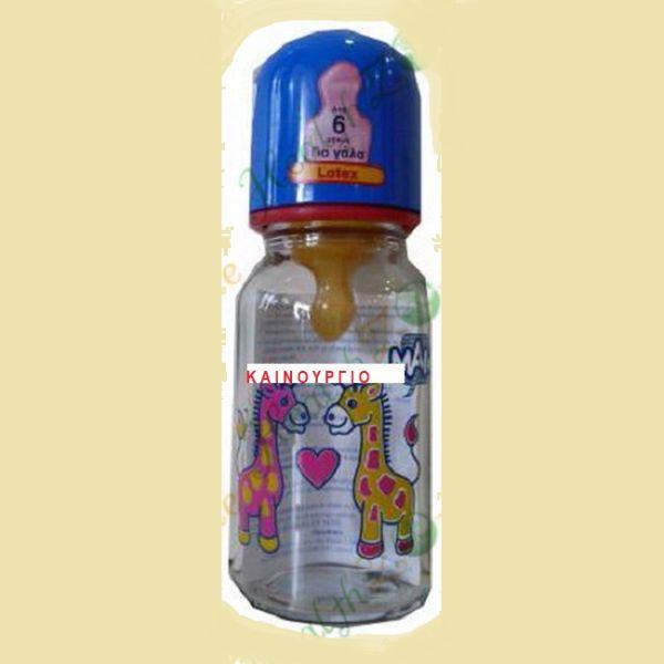 Mam gialino mpimpero thili kaoutsouk 0-6 minon 125 ml