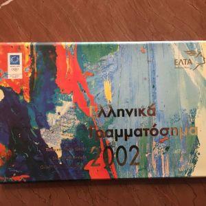ΛΕΥΚΩΜΑ ΕΛΤΑ ΕΤΟΥΣ 2002 ΜΝΗ