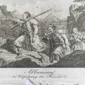 Αλβανοί σε αναζήτηση εχθρους Χαλκογραφια